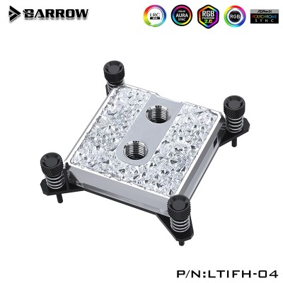 Barrow Icicle series CPU water block for INTEL115x/1200 platform (Brass Edition)   รับประกัน 1 ปี