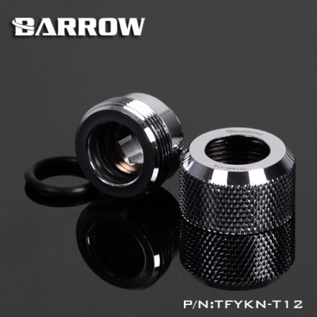 Choice Multicolor Compression Fitting : 12mm silver