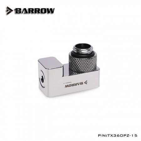 Barrow G1/4' 360°rotation offset adapter 15MM silver