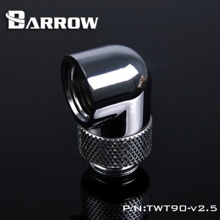 90°Rotary Adapter (Male to Female) silver