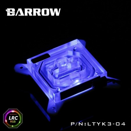 The Intel version of CPU acrylic water block black