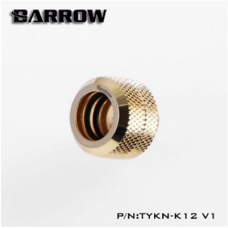 Compression Fitting - 12mm OD Rigid Tubing gold
