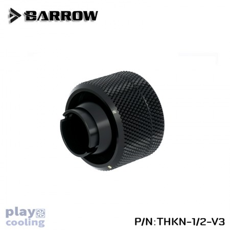 Barrow Compression Fitting (ID1/2-OD3/4) Soft Tubing Black