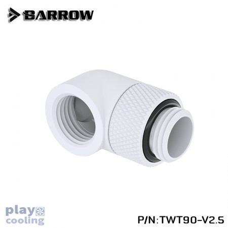 Barrow 90°Rotary Adapter (Male to Female) white