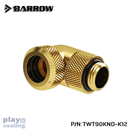 Barrow Rotary 90-Degree Multi-Link Adapter 12mm gold