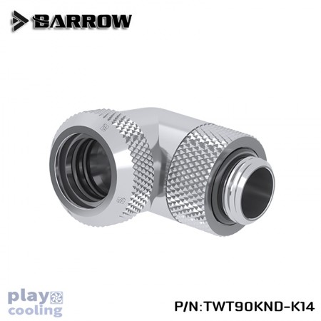 Barrow Rotary 90-Degree Multi-Link Adapter 14mm silver