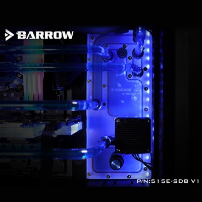 PHANTEKS 515E/ 515ETG case Barrow waterway plate (515E-SDB V1)
