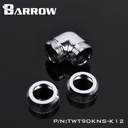 Barrow Double hard tube 90° Multi-Link Adapter 12mm silver