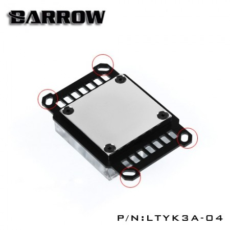 Barrow Simple series amd am4 CPU Block Bracket Black