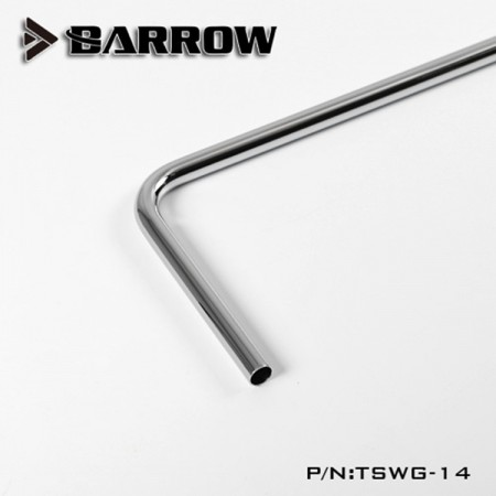 Barrow14*12 Copper Chrome Plated Metal Rigid Tube 90° single bend