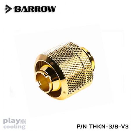 Barrow Compression Fitting (ID3/8-OD5/8) Soft Tubing gold