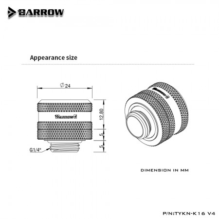 Barrow Compression Fitting  V4 - 16mm glod